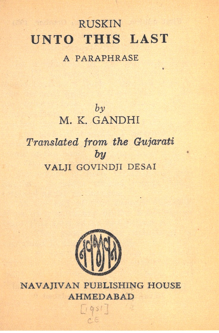 Gandhi's Translation of UTL in Gujarati